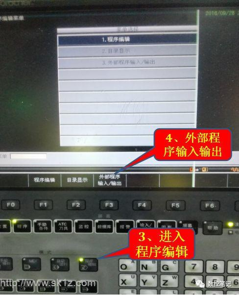 FANUC/兄弟/三菱 PLC输入输出设定汇总